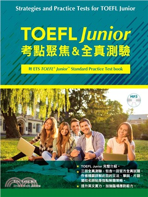 TOEFL Junior 考點聚焦&全真測驗+題庫
