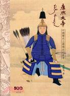 康熙大帝:中國歷史上最傑出的皇帝