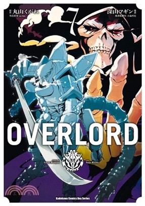 OVERLORD 07(漫畫)