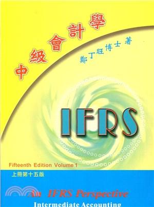 中級會計學(上冊)附解答光碟第十三版