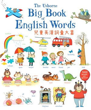 Big Book of English Words 兒童英漢詞彙大書