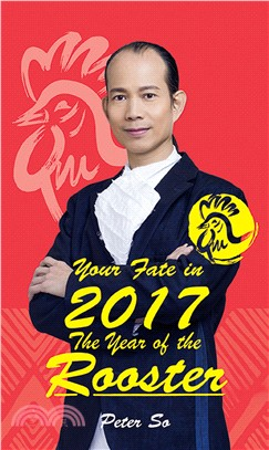 Your Fate in 2017-The Year of the Rooster