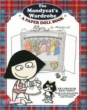打開文地貓的喵衣櫥