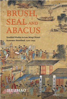 Brush, Seal and Abacus:Troubled Vitality in Late Ming China's Economic Heartland, 1500-1644