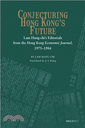 Conjecturing Hong Kong's Future:Lam Hang-chi's Editorials from the Hong Kong Economic Journal, 1975-1984