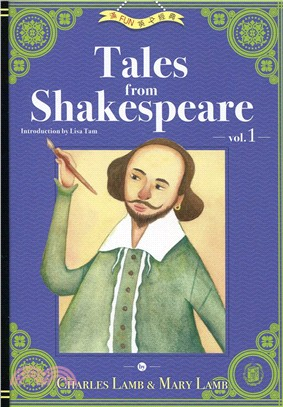 《Tales from Shakespeare》vol.1