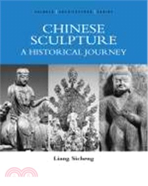 Chinese sculpture : a historical journey
