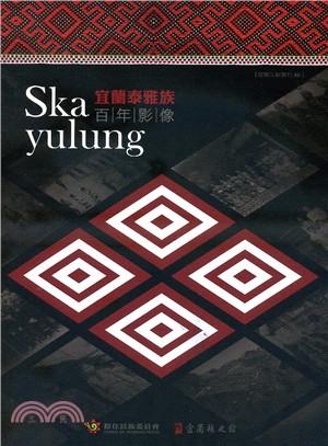 Ska Yulung 宜蘭泰雅族百年影像