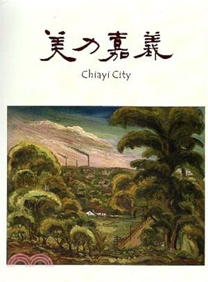 美力嘉義 = Chiayi City