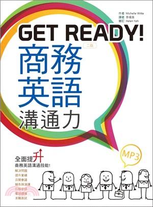 Get Ready!商務英語溝通力
