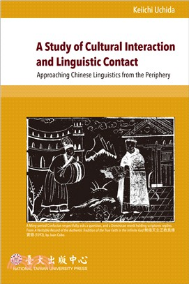 A Study of Cultural Interaction and Linguistic Contact: Approaching Chinese Linguistics from the Periphery