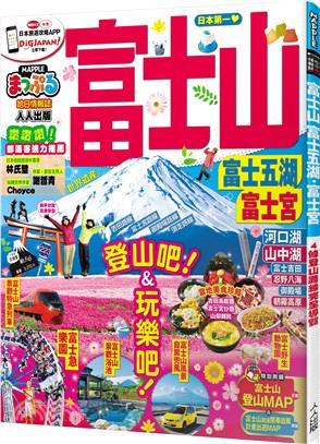 富士山富士五湖‧富士宮
