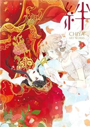 絆 CHIYA ART WORKS