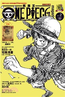 ONE PIECE 航海王特刊02