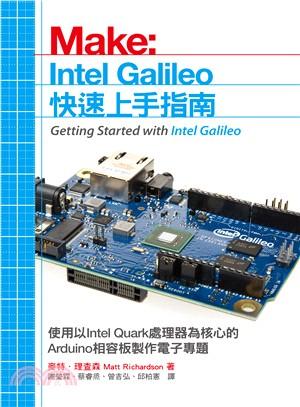 Intel Galileo快速上手指南 : 使用以Intel Quark處理器為核心的Arduino相容板製作電子專題