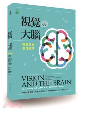視覺與大腦:瞭解兒童腦性視障