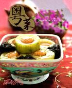 粵菜八十式