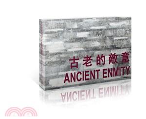 古老的敵意 ANCIENT ENMITY (單本詩選合集 )