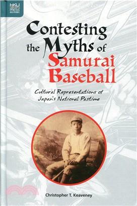 Contesting the Myths of Samurai Baseball:Cultural Representations of Japan's National Pastime