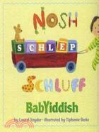 Nosh, Schlep, Schluff
