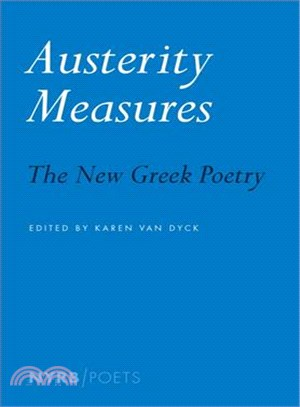 Austerity Measures ― The New Greek Poetry