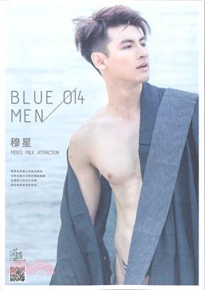 藍男色:男體視覺影像寫真書NO.14穆星
