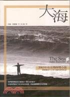 大海THE SEA