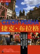 捷克布拉格-個人旅行79